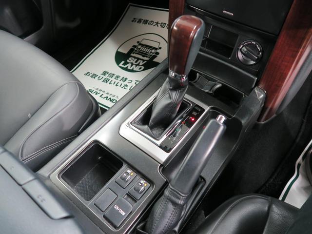 TX Lパッケージ 4WD ブラック内装 ルーフレール 純正SDナビ LEDヘッド  パワーシート シートヒーター 純正17インチAW ウッドコンビステアリング クリアランスソナー バックカメラ スマートキー(47枚目)