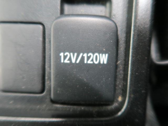 TX Lパッケージ 4WD ブラック内装 ルーフレール 純正SDナビ LEDヘッド  パワーシート シートヒーター 純正17インチAW ウッドコンビステアリング クリアランスソナー バックカメラ スマートキー(48枚目)