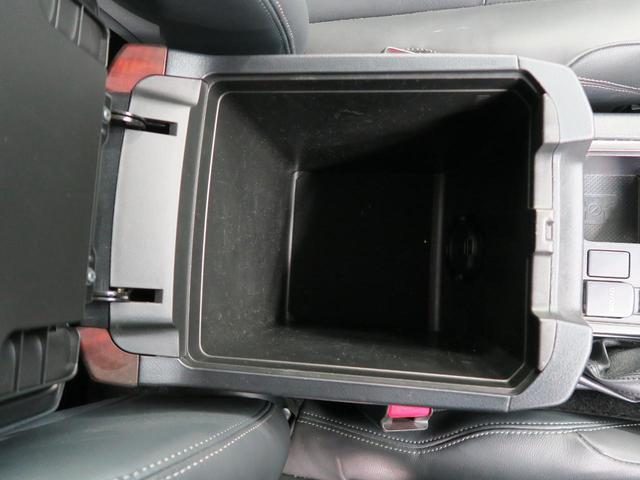 TX Lパッケージ 4WD ブラック内装 ルーフレール 純正SDナビ LEDヘッド  パワーシート シートヒーター 純正17インチAW ウッドコンビステアリング クリアランスソナー バックカメラ スマートキー(49枚目)