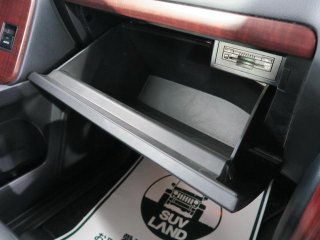 TX Lパッケージ 4WD ブラック内装 ルーフレール 純正SDナビ LEDヘッド  パワーシート シートヒーター 純正17インチAW ウッドコンビステアリング クリアランスソナー バックカメラ スマートキー(50枚目)