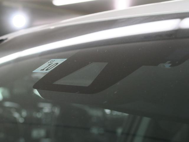 TX Lパッケージ 7人乗り ブラック内装 サンルーフ ルーフレール OP19インチAW 純正9インチSDナビ LEDヘッド レーダークルーズコントロール パワーシート シートベンチレーション 革巻きステアリング 禁煙車(8枚目)