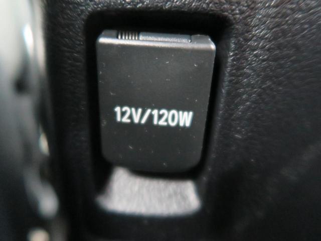 TX Lパッケージ 7人乗り ブラック内装 サンルーフ ルーフレール OP19インチAW 純正9インチSDナビ LEDヘッド レーダークルーズコントロール パワーシート シートベンチレーション 革巻きステアリング 禁煙車(53枚目)