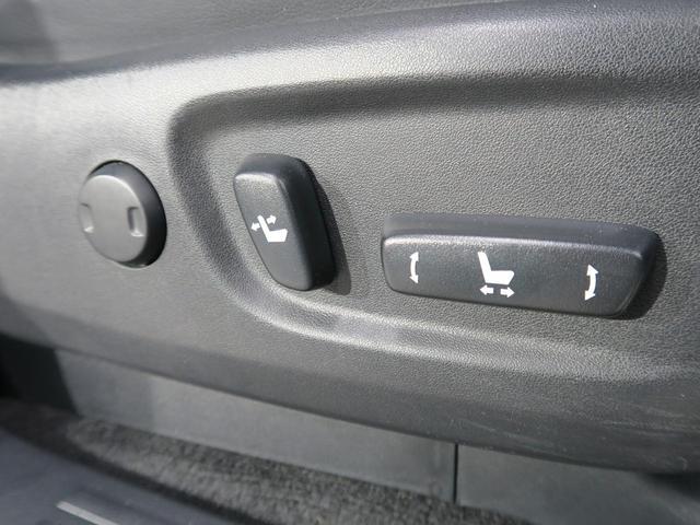 TX Lパッケージ 7人乗り ブラック内装 サンルーフ ルーフレール OP19インチAW 純正9インチSDナビ LEDヘッド レーダークルーズコントロール パワーシート シートベンチレーション 革巻きステアリング 禁煙車(55枚目)