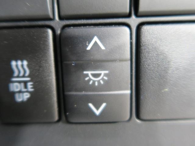 TX Lパッケージ 7人乗り ブラック内装 サンルーフ ルーフレール OP19インチAW 純正9インチSDナビ LEDヘッド レーダークルーズコントロール パワーシート シートベンチレーション 革巻きステアリング 禁煙車(60枚目)
