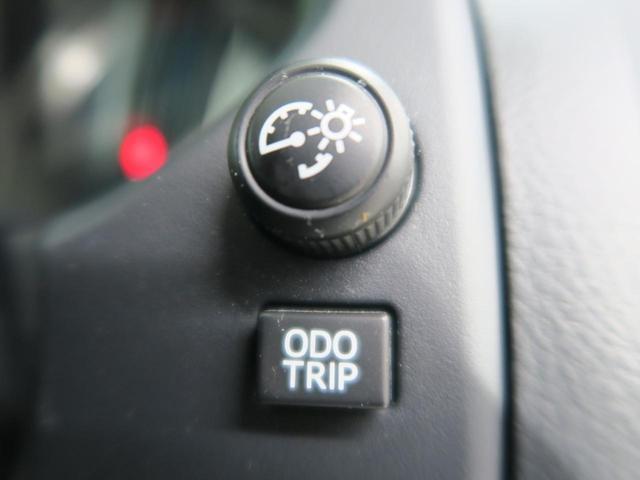 TX Lパッケージ 7人乗り ブラック内装 サンルーフ ルーフレール OP19インチAW 純正9インチSDナビ LEDヘッド レーダークルーズコントロール パワーシート シートベンチレーション 革巻きステアリング 禁煙車(62枚目)