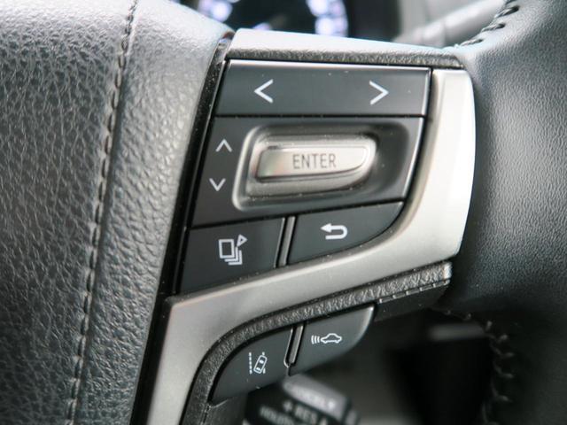 TX Lパッケージ 7人乗り ブラック内装 サンルーフ ルーフレール OP19インチAW 純正9インチSDナビ LEDヘッド レーダークルーズコントロール パワーシート シートベンチレーション 革巻きステアリング 禁煙車(65枚目)