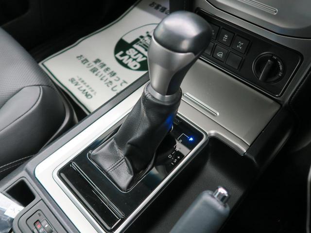 TX Lパッケージ 7人乗り ブラック内装 サンルーフ ルーフレール OP19インチAW 純正9インチSDナビ LEDヘッド レーダークルーズコントロール パワーシート シートベンチレーション 革巻きステアリング 禁煙車(71枚目)