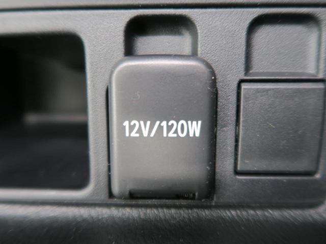 TX Lパッケージ 7人乗り ブラック内装 サンルーフ ルーフレール OP19インチAW 純正9インチSDナビ LEDヘッド レーダークルーズコントロール パワーシート シートベンチレーション 革巻きステアリング 禁煙車(76枚目)