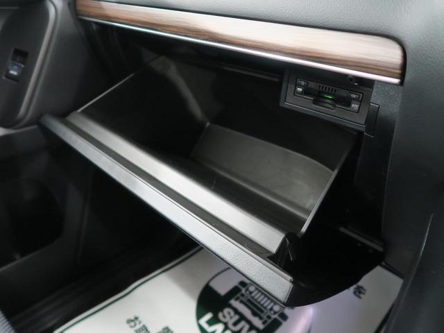 TX Lパッケージ 7人乗り ブラック内装 サンルーフ ルーフレール OP19インチAW 純正9インチSDナビ LEDヘッド レーダークルーズコントロール パワーシート シートベンチレーション 革巻きステアリング 禁煙車(79枚目)