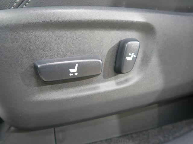 TX Lパッケージ 7人乗り ブラック内装 サンルーフ ルーフレール OP19インチAW 純正9インチSDナビ LEDヘッド レーダークルーズコントロール パワーシート シートベンチレーション 革巻きステアリング 禁煙車(80枚目)