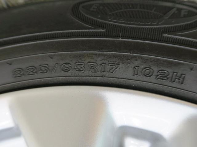 20X エマージェンシーブレーキパッケージ 7人乗り 純正SDナビ エマージェンシーブレーキ LEDヘッド 純正17インチAW シートヒーター 革巻きステアリング スマートキー 電動格納ミラー デュアルオートエアコン 禁煙車 オートライト(29枚目)