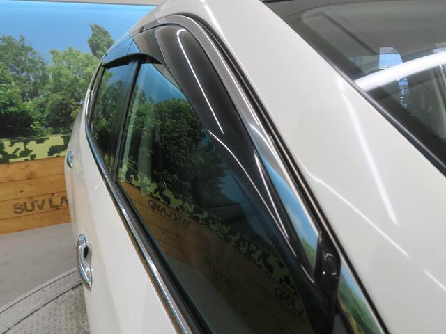 20X エマージェンシーブレーキパッケージ 7人乗り 純正SDナビ エマージェンシーブレーキ LEDヘッド 純正17インチAW シートヒーター 革巻きステアリング スマートキー 電動格納ミラー デュアルオートエアコン 禁煙車 オートライト(30枚目)