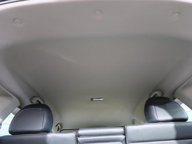 20X エマージェンシーブレーキパッケージ 7人乗り 純正SDナビ エマージェンシーブレーキ LEDヘッド 純正17インチAW シートヒーター 革巻きステアリング スマートキー 電動格納ミラー デュアルオートエアコン 禁煙車 オートライト(34枚目)
