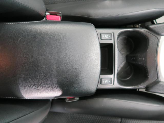 20X エマージェンシーブレーキパッケージ 7人乗り 純正SDナビ エマージェンシーブレーキ LEDヘッド 純正17インチAW シートヒーター 革巻きステアリング スマートキー 電動格納ミラー デュアルオートエアコン 禁煙車 オートライト(43枚目)