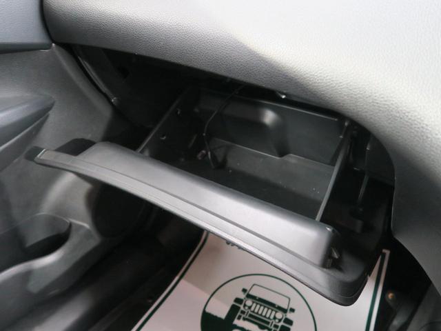 20X エマージェンシーブレーキパッケージ 7人乗り 純正SDナビ エマージェンシーブレーキ LEDヘッド 純正17インチAW シートヒーター 革巻きステアリング スマートキー 電動格納ミラー デュアルオートエアコン 禁煙車 オートライト(45枚目)