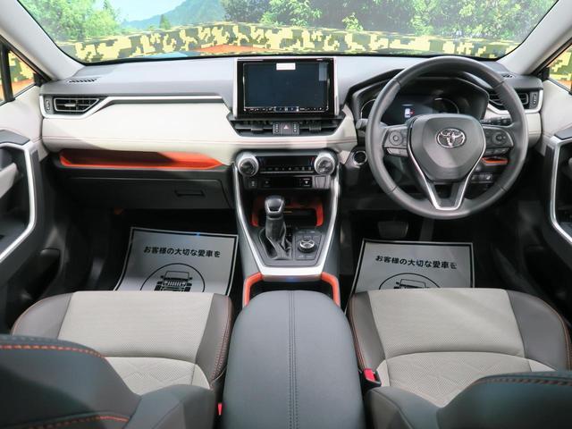 アドベンチャー 4WD ムーンルーフ アルパインBIG-X デジタルインナーミラー シートベンチレーション パワーシート LEDヘッド レーダークルーズコントロール 19インチAW クリアランスソナー 禁煙車(4枚目)