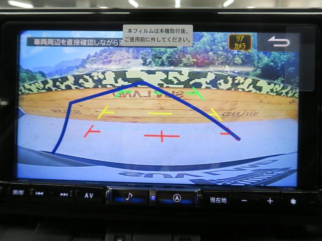 アドベンチャー 4WD ムーンルーフ アルパインBIG-X デジタルインナーミラー シートベンチレーション パワーシート LEDヘッド レーダークルーズコントロール 19インチAW クリアランスソナー 禁煙車(10枚目)
