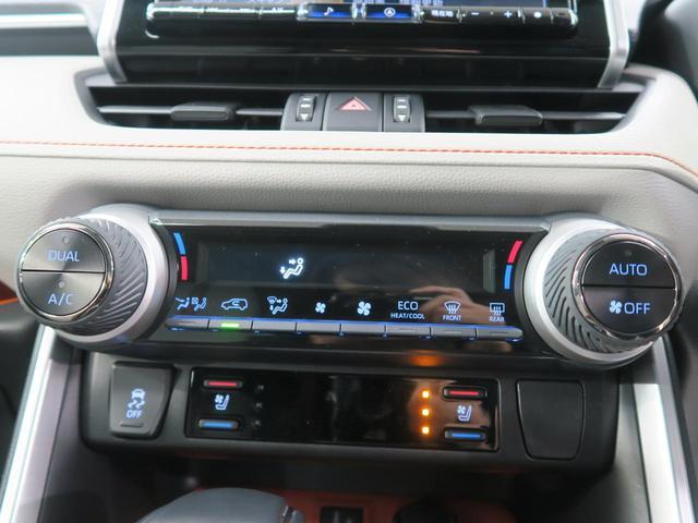アドベンチャー 4WD ムーンルーフ アルパインBIG-X デジタルインナーミラー シートベンチレーション パワーシート LEDヘッド レーダークルーズコントロール 19インチAW クリアランスソナー 禁煙車(12枚目)