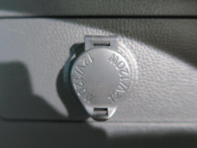 アドベンチャー 4WD ムーンルーフ アルパインBIG-X デジタルインナーミラー シートベンチレーション パワーシート LEDヘッド レーダークルーズコントロール 19インチAW クリアランスソナー 禁煙車(37枚目)