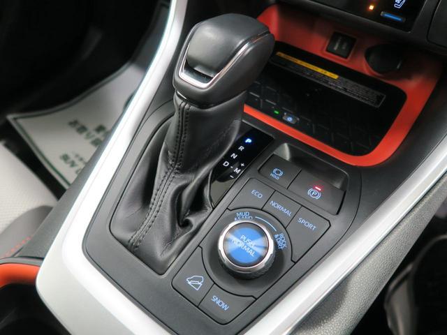 アドベンチャー 4WD ムーンルーフ アルパインBIG-X デジタルインナーミラー シートベンチレーション パワーシート LEDヘッド レーダークルーズコントロール 19インチAW クリアランスソナー 禁煙車(50枚目)