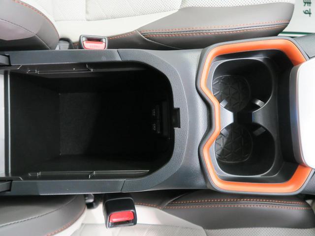 アドベンチャー 4WD ムーンルーフ アルパインBIG-X デジタルインナーミラー シートベンチレーション パワーシート LEDヘッド レーダークルーズコントロール 19インチAW クリアランスソナー 禁煙車(53枚目)