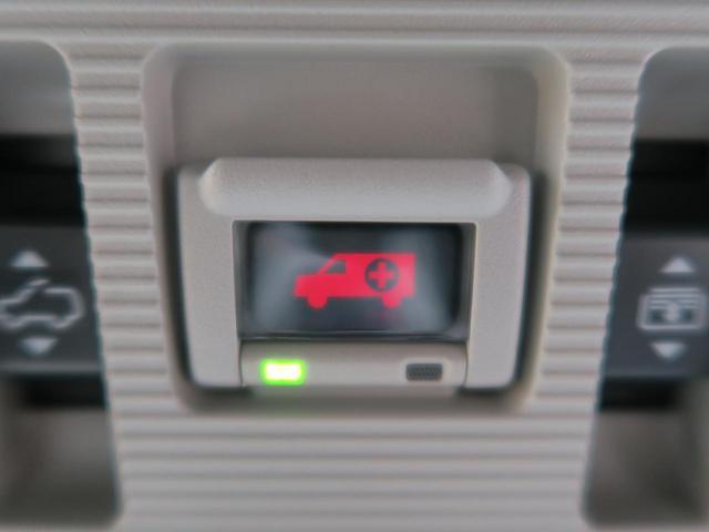 アドベンチャー 4WD ムーンルーフ アルパインBIG-X デジタルインナーミラー シートベンチレーション パワーシート LEDヘッド レーダークルーズコントロール 19インチAW クリアランスソナー 禁煙車(56枚目)