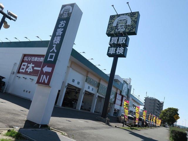 国道57号線沿い田井島交差点を熊本新港方面にお車で5分で到着♪緑の看板が目印です♪
