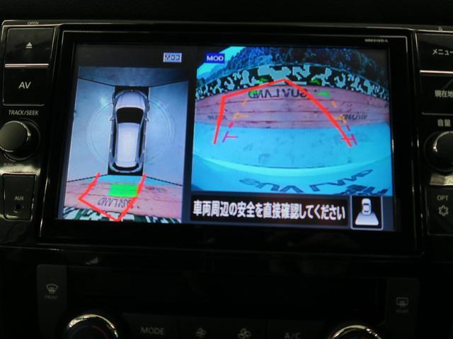 20X 7人乗り スマートルームミラー アラウンドビューモニター 禁煙車 コーナーセンサー プロパイロット LEDヘッドライト LEDフォグ スマートキー ドライブレコーダー フロントデュアルオートエアコン(4枚目)