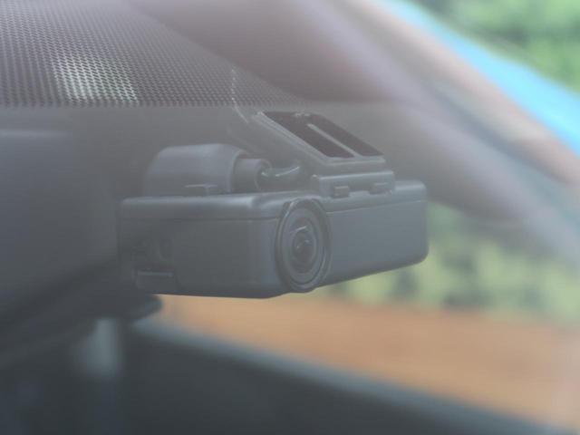20X 7人乗り スマートルームミラー アラウンドビューモニター 禁煙車 コーナーセンサー プロパイロット LEDヘッドライト LEDフォグ スマートキー ドライブレコーダー フロントデュアルオートエアコン(7枚目)