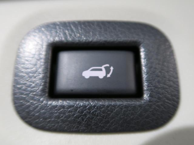 20X 7人乗り スマートルームミラー アラウンドビューモニター 禁煙車 コーナーセンサー プロパイロット LEDヘッドライト LEDフォグ スマートキー ドライブレコーダー フロントデュアルオートエアコン(10枚目)