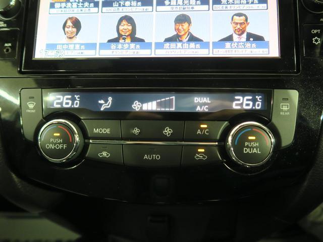 20X 7人乗り スマートルームミラー アラウンドビューモニター 禁煙車 コーナーセンサー プロパイロット LEDヘッドライト LEDフォグ スマートキー ドライブレコーダー フロントデュアルオートエアコン(11枚目)