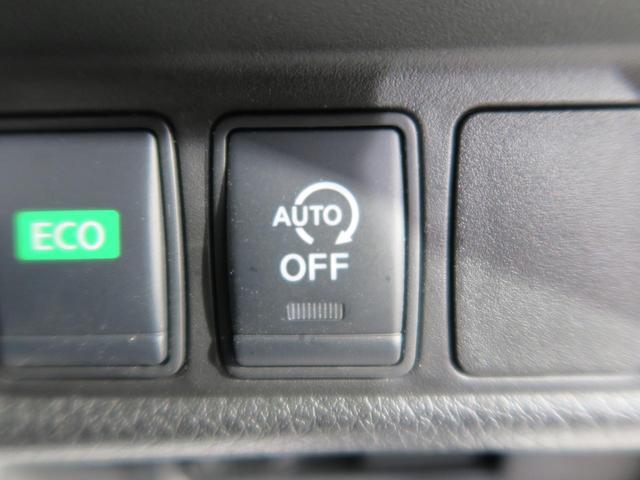 20X 7人乗り スマートルームミラー アラウンドビューモニター 禁煙車 コーナーセンサー プロパイロット LEDヘッドライト LEDフォグ スマートキー ドライブレコーダー フロントデュアルオートエアコン(12枚目)