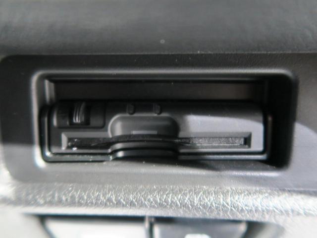 20X 7人乗り スマートルームミラー アラウンドビューモニター 禁煙車 コーナーセンサー プロパイロット LEDヘッドライト LEDフォグ スマートキー ドライブレコーダー フロントデュアルオートエアコン(13枚目)
