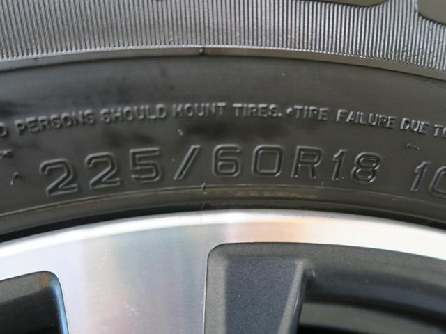 20X 7人乗り スマートルームミラー アラウンドビューモニター 禁煙車 コーナーセンサー プロパイロット LEDヘッドライト LEDフォグ スマートキー ドライブレコーダー フロントデュアルオートエアコン(38枚目)