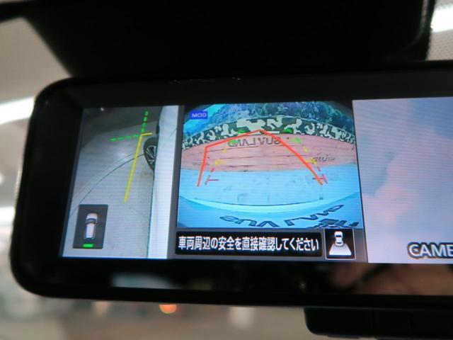 20X 7人乗り スマートルームミラー アラウンドビューモニター 禁煙車 コーナーセンサー プロパイロット LEDヘッドライト LEDフォグ スマートキー ドライブレコーダー フロントデュアルオートエアコン(44枚目)