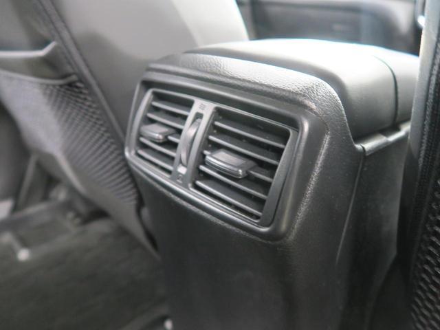20X 7人乗り スマートルームミラー アラウンドビューモニター 禁煙車 コーナーセンサー プロパイロット LEDヘッドライト LEDフォグ スマートキー ドライブレコーダー フロントデュアルオートエアコン(47枚目)