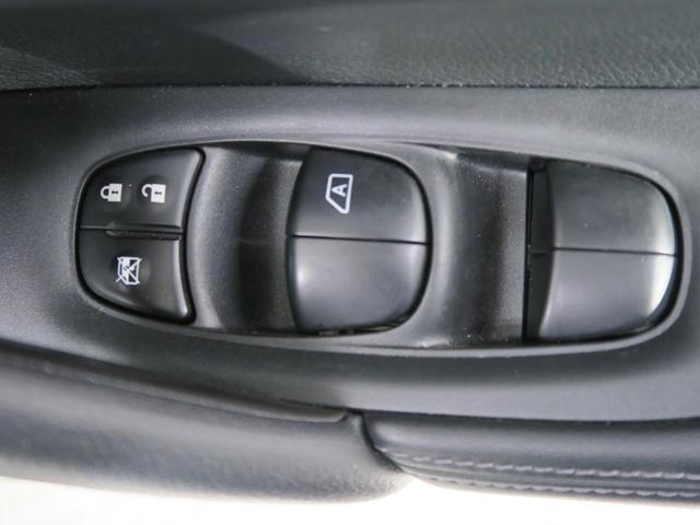20X 7人乗り スマートルームミラー アラウンドビューモニター 禁煙車 コーナーセンサー プロパイロット LEDヘッドライト LEDフォグ スマートキー ドライブレコーダー フロントデュアルオートエアコン(50枚目)