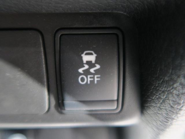 20X 7人乗り スマートルームミラー アラウンドビューモニター 禁煙車 コーナーセンサー プロパイロット LEDヘッドライト LEDフォグ スマートキー ドライブレコーダー フロントデュアルオートエアコン(52枚目)