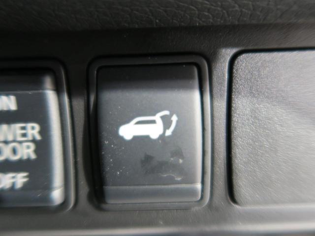 20X 7人乗り スマートルームミラー アラウンドビューモニター 禁煙車 コーナーセンサー プロパイロット LEDヘッドライト LEDフォグ スマートキー ドライブレコーダー フロントデュアルオートエアコン(53枚目)