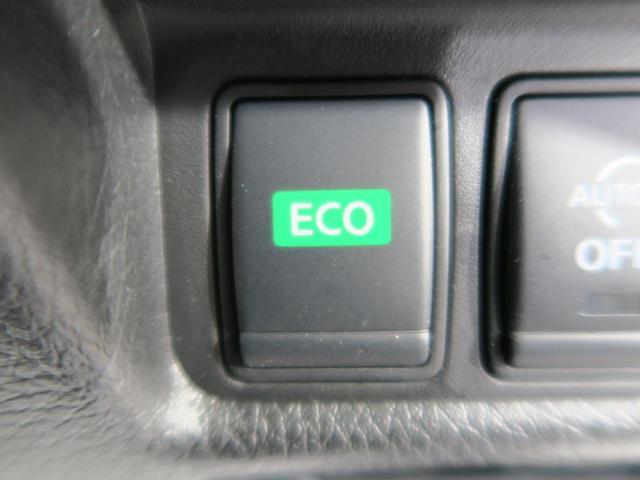 20X 7人乗り スマートルームミラー アラウンドビューモニター 禁煙車 コーナーセンサー プロパイロット LEDヘッドライト LEDフォグ スマートキー ドライブレコーダー フロントデュアルオートエアコン(55枚目)