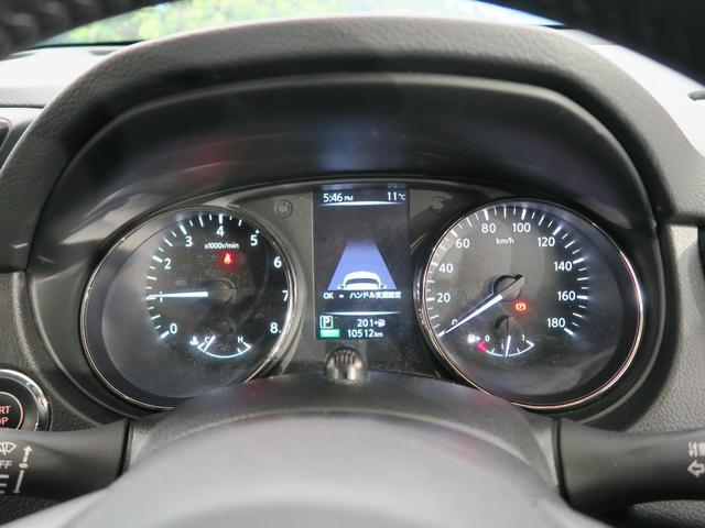 20X 7人乗り スマートルームミラー アラウンドビューモニター 禁煙車 コーナーセンサー プロパイロット LEDヘッドライト LEDフォグ スマートキー ドライブレコーダー フロントデュアルオートエアコン(57枚目)