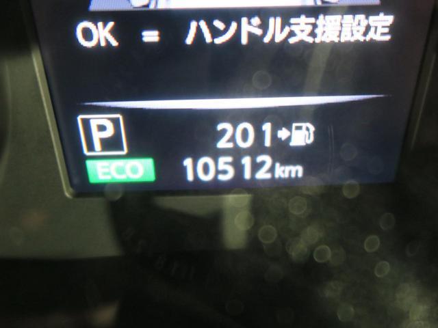 20X 7人乗り スマートルームミラー アラウンドビューモニター 禁煙車 コーナーセンサー プロパイロット LEDヘッドライト LEDフォグ スマートキー ドライブレコーダー フロントデュアルオートエアコン(58枚目)