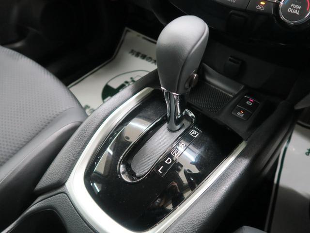 20X 7人乗り スマートルームミラー アラウンドビューモニター 禁煙車 コーナーセンサー プロパイロット LEDヘッドライト LEDフォグ スマートキー ドライブレコーダー フロントデュアルオートエアコン(62枚目)