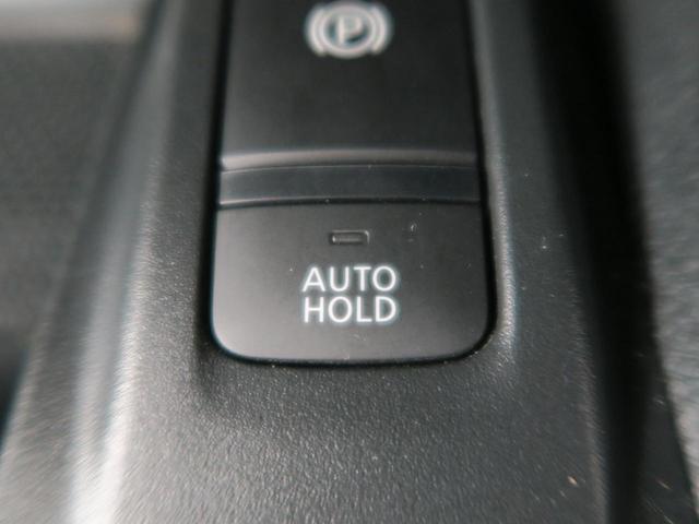 20X 7人乗り スマートルームミラー アラウンドビューモニター 禁煙車 コーナーセンサー プロパイロット LEDヘッドライト LEDフォグ スマートキー ドライブレコーダー フロントデュアルオートエアコン(64枚目)