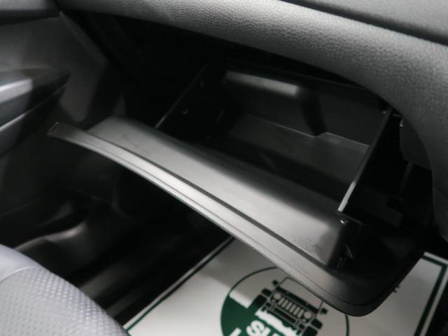 20X 7人乗り スマートルームミラー アラウンドビューモニター 禁煙車 コーナーセンサー プロパイロット LEDヘッドライト LEDフォグ スマートキー ドライブレコーダー フロントデュアルオートエアコン(66枚目)