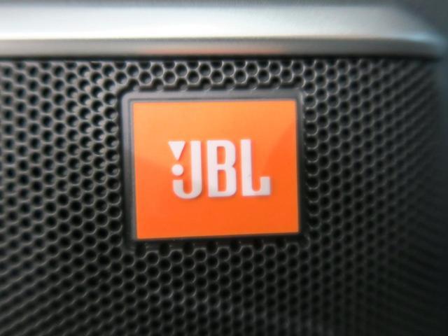 【JBLサウンドシステム】室内の音響設備もこれがあるだけで断然違いが出ます!