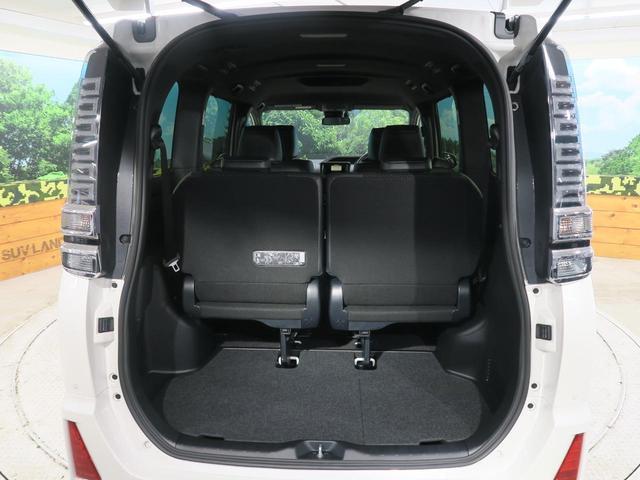 ハイブリッドZS 煌III 登録済み未使用 特別仕様車 セーフティセンス 両側パワースライドドア LEDヘッド インテリジェントクリアランスソナー LEDヘッド ハーフレザーシート スマートキー デュアルオートエアコン(31枚目)