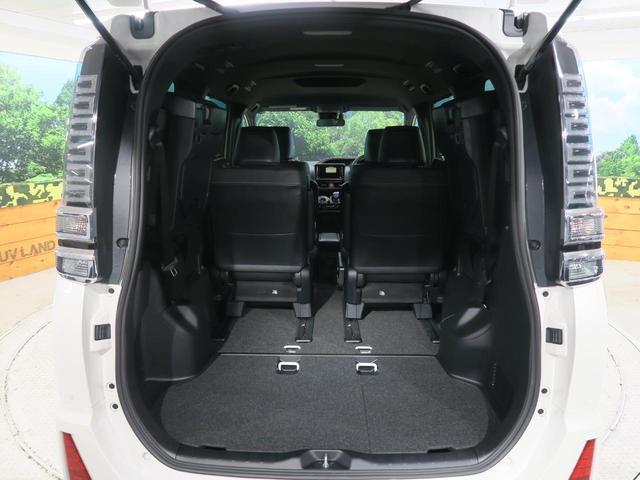 ハイブリッドZS 煌III 登録済み未使用 特別仕様車 セーフティセンス 両側パワースライドドア LEDヘッド インテリジェントクリアランスソナー LEDヘッド ハーフレザーシート スマートキー デュアルオートエアコン(32枚目)