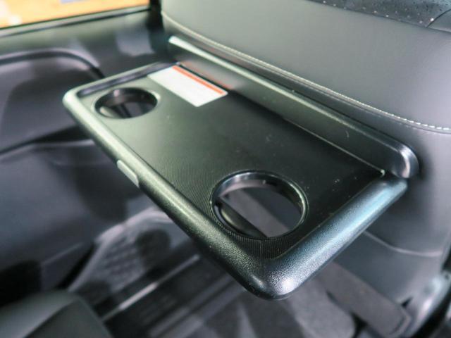 ハイブリッドZS 煌III 登録済み未使用 特別仕様車 セーフティセンス 両側パワースライドドア LEDヘッド インテリジェントクリアランスソナー LEDヘッド ハーフレザーシート スマートキー デュアルオートエアコン(37枚目)