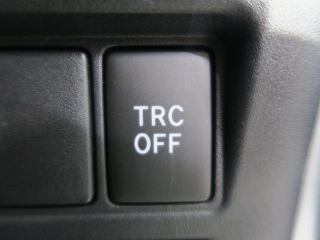 ハイブリッドZS 煌III 登録済み未使用 特別仕様車 セーフティセンス 両側パワースライドドア LEDヘッド インテリジェントクリアランスソナー LEDヘッド ハーフレザーシート スマートキー デュアルオートエアコン(39枚目)